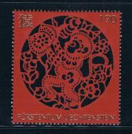 Liechtenstein 2015 Chinese Lunar New Year Paper-cut Hollow Profiled Bingshen Monkey Stamp 1 Full 1210 - Liechtenstein