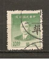 China  Yvert   716 (usado) (o) - Used Stamps