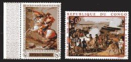 Congo / Rwanda  --  Timbres XX  --  Napoléon Bonaparte  --  Bataille De Marengo - Napoléon