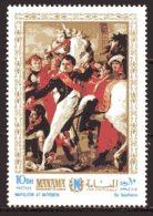 Manama   XX   ---   Bicentenaire Naissance Napoléon Bonaparte  --  Bataille De Ratisbonne - Napoléon