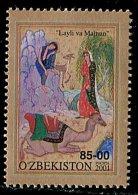 (cl.11 - P.34) Ouzbekistan ** N° 216  (ref. Michel Au Dos) - Contes D'Alisher Navoiy. Chameau - - Uzbekistan