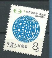 ESPERANTO -GIAPPONE 1887 - 1987  - JUBILEO  DE ESPERANTO - FRANCOBOLLO - Esperanto