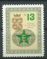 ESPERANTO - SIFIA BULGARIA 1963 - 48 UNIVERSALA KONGRESO  DE ESPERANTO - FRANCOBOLLO - Esperanto