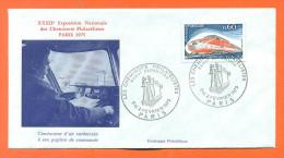 Enveloppe - Exposition Nationale Des Cheminots Philatelistes - Paris 01/02 Fevrier 1975 - Marcophilie (Lettres)