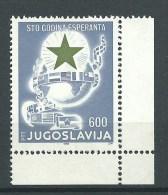 ESPERANTO - JUGOSLAVIJA  600 STO GODIVA ESPERANTA - Esperanto