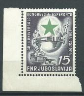 ESPERANTO - JUGOSLAVIJA  1953 ZAGREB ZAGABRIA -  38 UNIVERSALA KONGRESO DE ESPERANTO - Esperanto