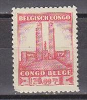 Belgisch Congo 1941 Monument Koning Albert I Te Leopoldstad 10Fr  1w (ronde Hoek) ** Mnh (26854) - Belgisch-Kongo