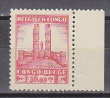 Belgisch Congo 1941 Monument Koning Albert I Te Leopoldstad 10Fr  1w Bladboord ** Mnh (26854A) - Belgisch-Kongo