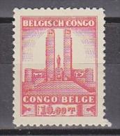 Belgisch Congo 1941 Monument Koning Albert I Te Leopoldstad 10Fr  1w Vlek In Papier ** Mnh (26854B) - Belgisch-Kongo