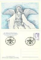 ITALIA REPUBBLICA - 29° PREMIO INTERNAZIONALE D'ARTE FILATELICA SAN GABRIELE - ANNO 2011 - LEGNAGO - ANGELO - 6. 1946-.. Repubblica