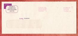 Brief, Eilsendung, Postage Paid Hongkong Port Paye Permit No 2206 (88891) - Cartas