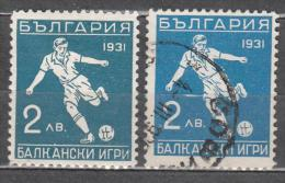Bulgaria 1933 Mi# 253 Sport MH * & Used - Different Tint - 1909-45 Reino