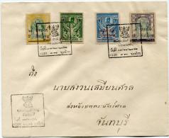 SIAM LETTRE TRANSPORTEE EXCEPTIONNELLEMENT PAR AVION MILITAIRE DE BANGKOK A CHANDABURY LE 17 FEVRIER 1919 (TRES RARE) - Siam
