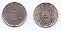 Saudi Arabia 2 Ghirsh 1959 (1379) - Arabia Saudita