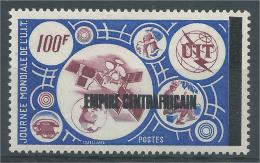 "Central African Republic, International Telecommunication Union, Overprint ""EMPIRE"", 1977, MNH VF - Repubblica Centroafricana"