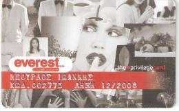 Greece-EVEREST Fast Food,member Club Card,used - Tarjetas De Regalo