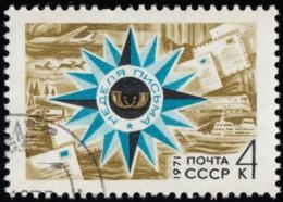 RUSSIA - Scott #3875 Correspondence Week / Used Stamp - 1923-1991 URSS