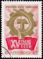 RUSSIA - Scott #3952 The 15th Soviet Trade Unions Congress / Used Stamp - 1923-1991 URSS