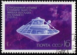 RUSSIA - Scott #3964 Capsule, Mars-3 / Used Stamp - 1923-1991 URSS