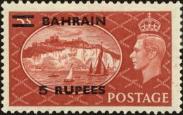 Bahrain Scott #78, 1951, Hinged - Bahrain (...-1965)