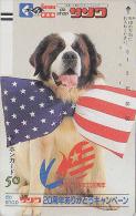 Télécarte Ancienne Japon / 110-12158 - CHIEN SAINT BERNARD - DOG Japan Front Bar Phonecard / A - HUND - Cani