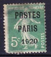 FRANCE PREO 1920-22 YT N° 24 * ABIME - Préoblitérés
