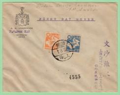 CHI (Jap. Occ.) SC #9N105-6 1944 FDC - Return Of Foreign Concessions, Shanghai, 1st Anniv. - 1912-1949 Republic