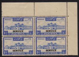 PAKISTAN 1954 - SERVICE Overprint On Rs.1 Salimullah Hostel DACCA, MNH Corner Block Of 4 - Pakistan