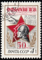RUSSIA - Scott #4166 Krasnaya Zvezda, 50th Anniversary / Used Stamp - 1923-1991 URSS