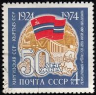 RUSSIA - Scott #4238 Soviet Republics, 50th Anniv. (*) / Used Stamp - 1923-1991 URSS