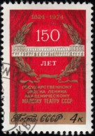 RUSSIA - Scott #4246 Maly State Theatre, 150th Anniversary / Used Stamp - 1923-1991 URSS