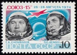 RUSSIA - Scott #4257 G. V. Sarafanov & L. S. Demin / Mint NH Stamp - Neufs