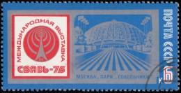 RUSSIA - Scott #4314 International Exhibition, Communication-75 / Used Stamp - 1923-1991 URSS