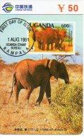 Timbre Stamp éléphant Elephant Elefant Animal  Télécarte Card Chine (050) - Timbres & Monnaies