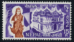 Nepal 211 MNH Goddess Sita, Shrine - Nepal