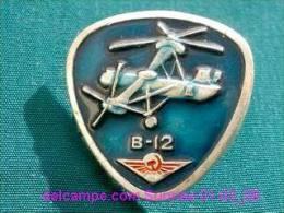 "Soviet Helicopter ""V-12"" / Soviet Badge 01-03_1020_09 - Avions"