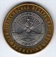 Russie : 10 Roubles Commémorative 2009 BIMETAL - Russie