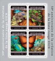 GUINEA 2014 - Red List - YT 7246-9; CV = 25 € - Maritiem Leven
