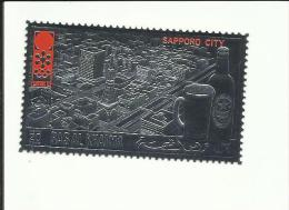 RAS AL KHAIMA SILVER STAMP - Winter 1972: Sapporo