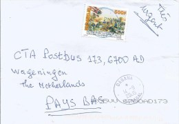 Senegal 2015 Dagana WWI Centenary Tirailleurs Cover - Senegal (1960-...)