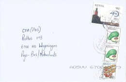 Kenya 2015 Turbo B UNEP Environment Stockholm Declaration Avocado Coil Stamp Peanuts Cover - Kenia (1963-...)