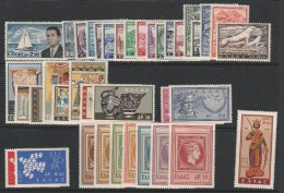 Greece 1961 Complete Year MNH - Años Completos