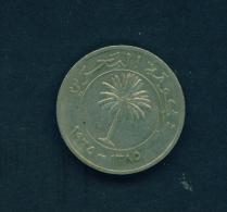 BAHRAIN  -  1965  100f  Circulated Coin - Bahrain