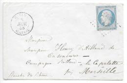 Algérie Envelope 1858 Guelma (Constantine) --> Marseille, Affr. 20c  PC 375 Et Tad 15 / Voir Les Images - Marcophilie (Lettres)