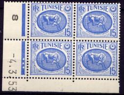TUNISIE  - N° 344A** - INTAILLE DU MUSÉE DE CARTHAGE - Tunisie (1888-1955)