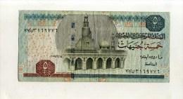 - EGYPTE   . BILLET DE 5 L.. - Egipto