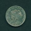 MALAYSIA  -  2005  50s  Circulated Coin - Malaysia