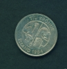 ICELAND  -  1984  10k  Circulated Coin - Iceland