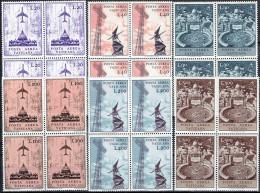 VATICAN  # FROM 1967  STANLEY GIBBONS 492-497 - Vatican