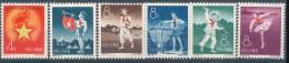 1959. China :) - Unused Stamps